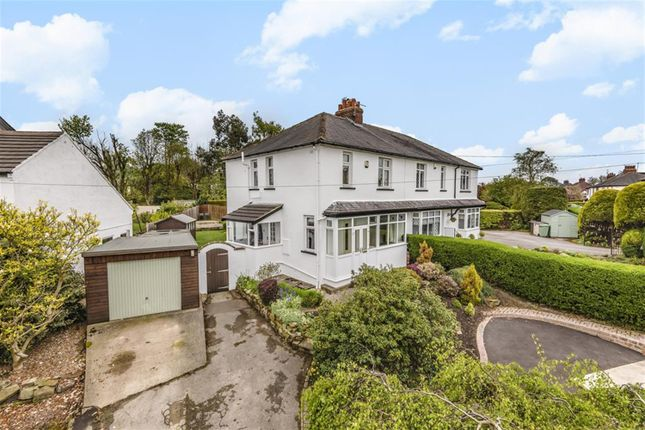 Thumbnail Semi-detached house for sale in Larkfield Crescent, Rawdon, Leeds