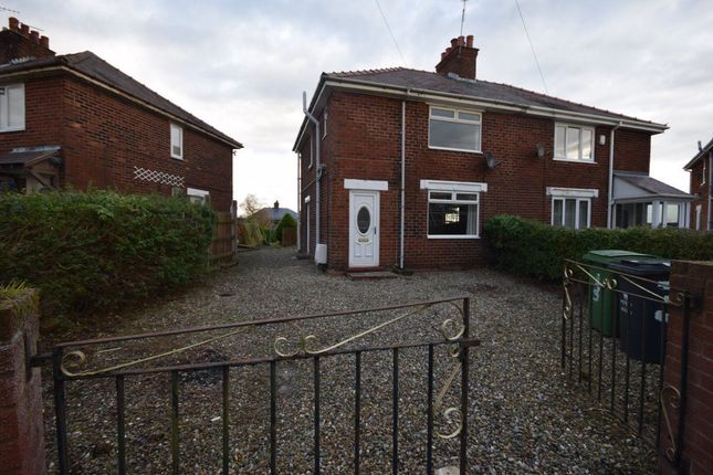 Thumbnail Property to rent in Min Y Graig, Brymbo, Wrexham