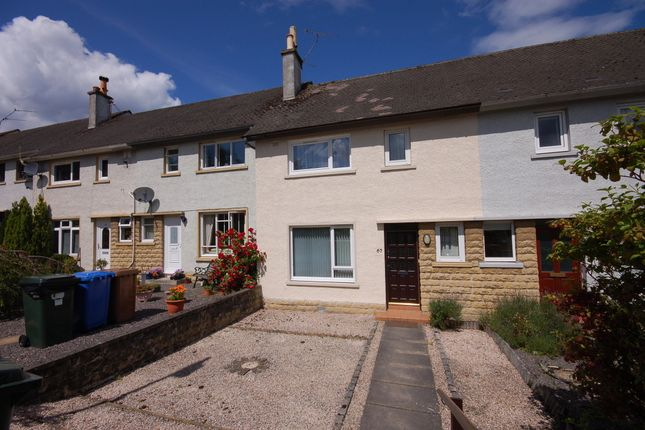 Thumbnail Terraced house to rent in Midmills Road, Inverness