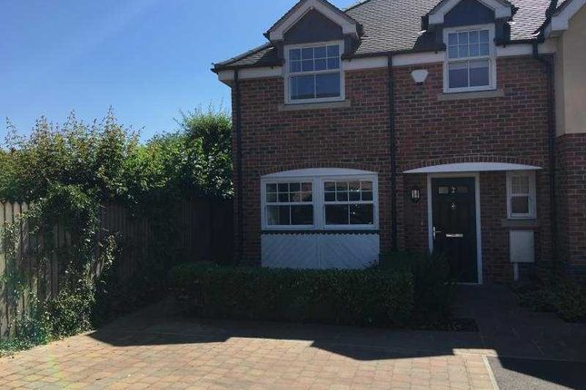 Thumbnail End terrace house to rent in Willow Gardens, Rugby