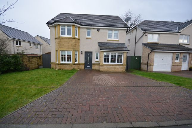 Thumbnail Detached house for sale in Guthrie Terrace, Kilmarnock