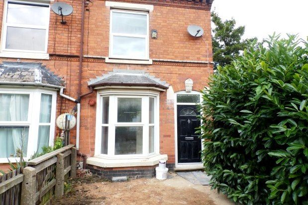 Thumbnail Property to rent in Rose Cottages, Birmingham