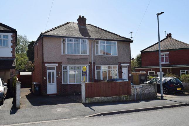 Thumbnail Semi-detached house for sale in Roseway, Wellington, Telford, Shropshire