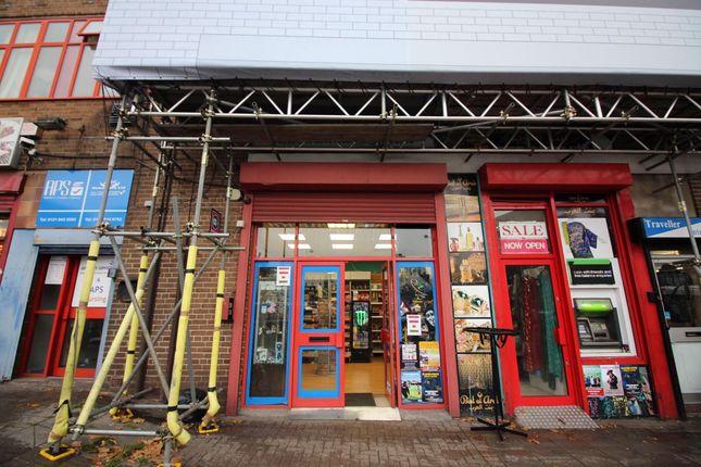 Thumbnail Retail premises to let in Moat Lane, Digbeth, Birmingham