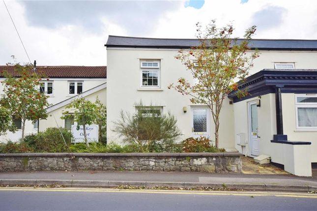 Thumbnail Flat for sale in Cross Keys Court, Tutshill