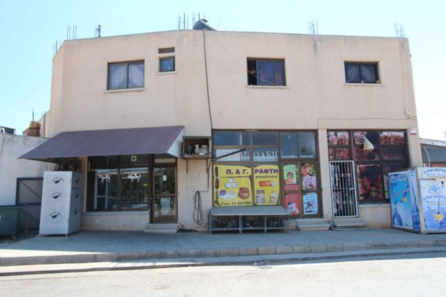Thumbnail Commercial property for sale in Liopetri, Cyprus