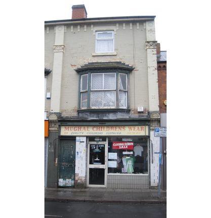 Thumbnail Retail premises to let in 216, Birmingham