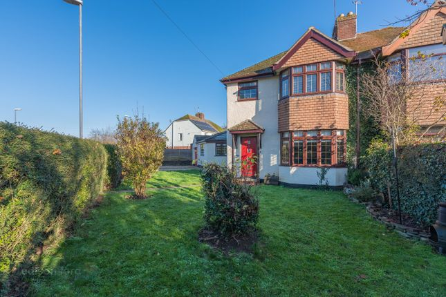 4 bed semi-detached house for sale in Broadway, Yate, Bristol BS37