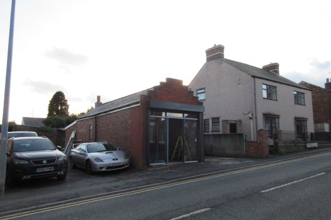 Thumbnail Restaurant/cafe to let in Brunswick Road, Buckley