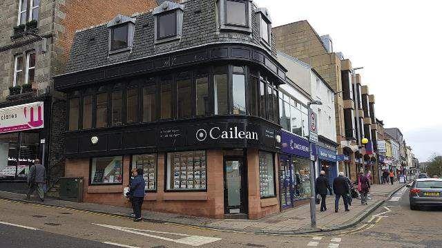 Thumbnail Retail premises to let in Bonnar Street, Dunfermline