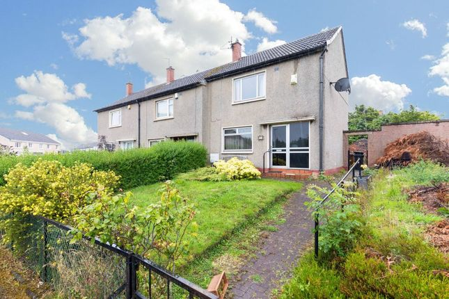 Thumbnail End terrace house for sale in 5 Dalum Court, Loanhead