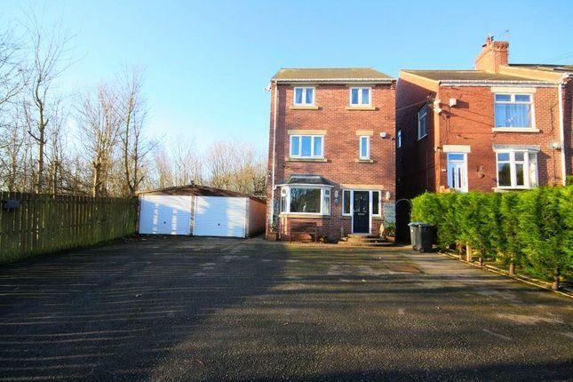 Thumbnail Detached house for sale in Howlett, Pelton Fell, Chester Le Street
