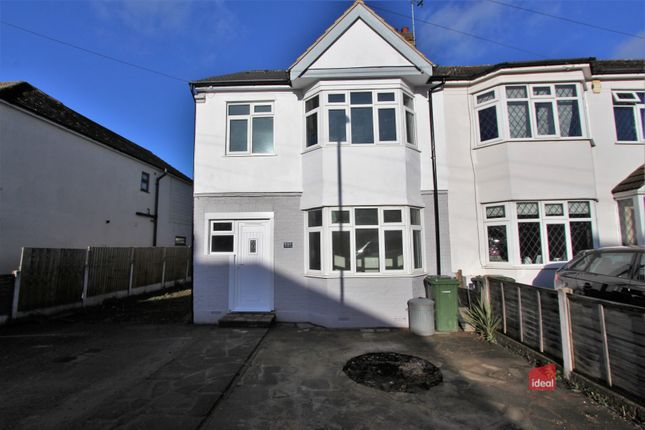 Thumbnail Semi-detached house to rent in Bush Elms Road, Hornchurch
