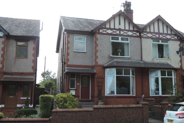 4 bed semi-detached house for sale in Rochdale Road, Royton, Oldham