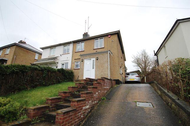 Thumbnail Flat to rent in Bassil Road, Hemel Hempstead