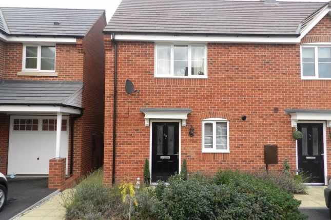 Thumbnail Property to rent in Dennetts Close, Daventry