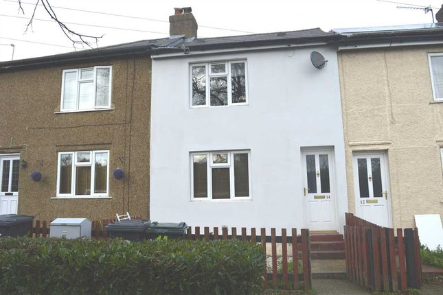 Thumbnail Property for sale in Laurel Close, Dartford