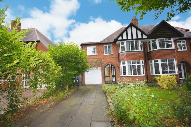 Thumbnail Semi-detached house for sale in Ferndale Road, Hall Green, Birmingham