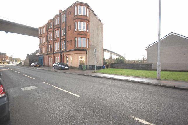 Dumbarton Road, Old Kilpatrick, Glasgow G60