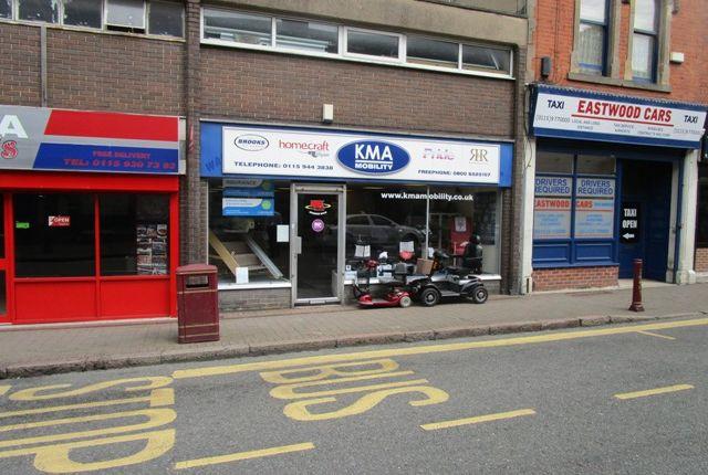 Thumbnail Retail premises for sale in 148 Bath Street, Ilkeston, Ilkeston