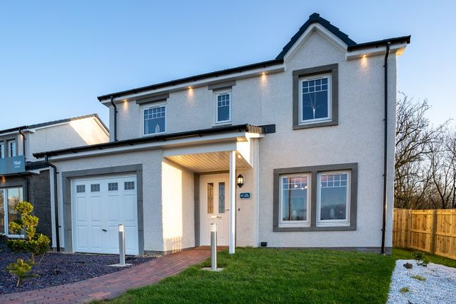 4 bed detached house for sale in Dumbarton Drive, Glenboig ML5