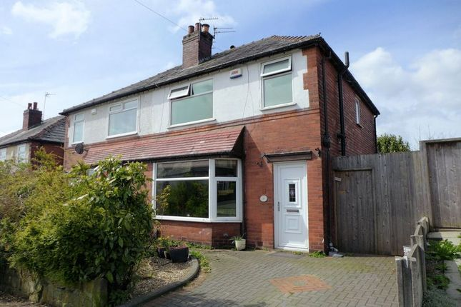 Thumbnail Semi-detached house to rent in Inverlael Avenue, Heaton, Bolton