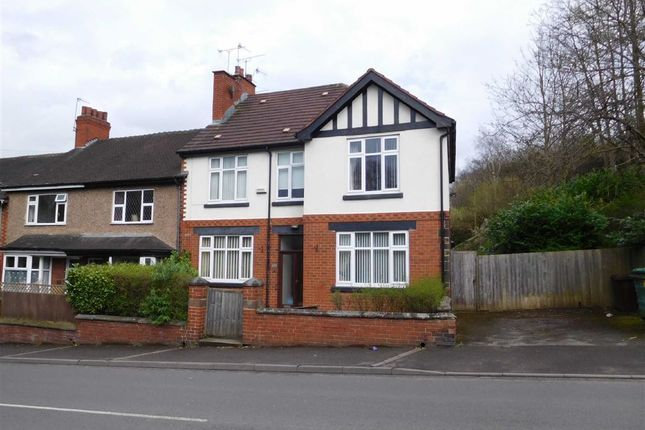 Thumbnail Commercial property for sale in Junction Road, Leek, Staffordshire