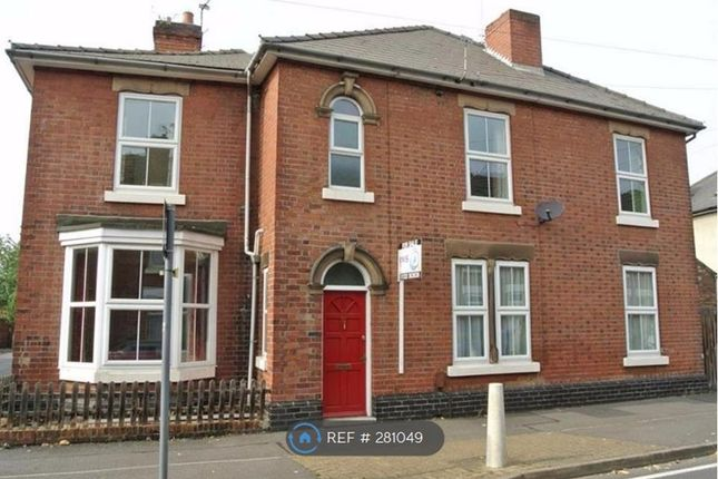 Thumbnail Detached house to rent in Bowmer Road, Derby