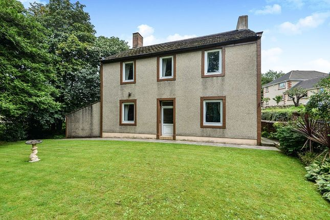 Thumbnail Detached house for sale in Brook House, Little Mill, Egremont, Cumbria