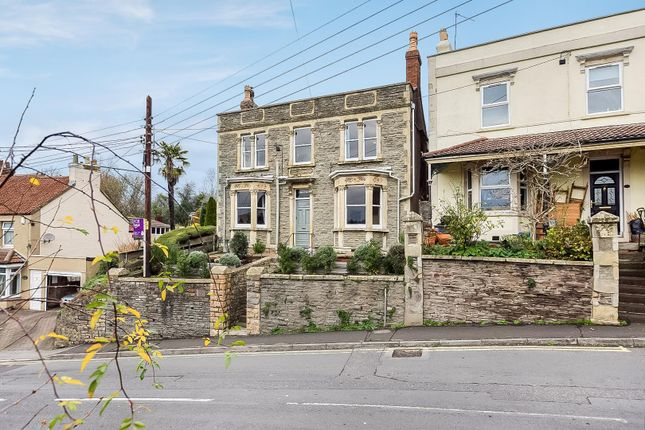 Thumbnail Detached house for sale in Ham Green, Pill, Bristol