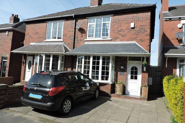 Thumbnail Semi-detached house for sale in Sackup Lane, Darton, Barnsley