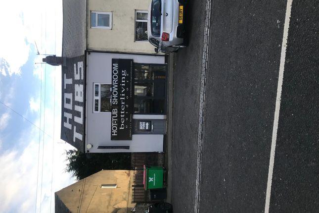 Thumbnail Retail premises for sale in Rennys Lane, Durham