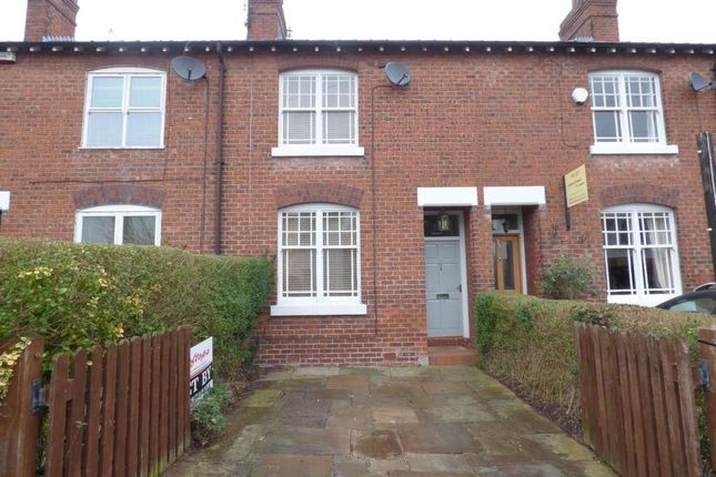 Thumbnail Terraced house to rent in 33 Moss Lane, A/E