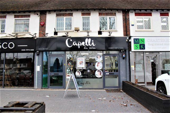 Thumbnail Retail premises to let in Robin Hood Lane, Birmingham