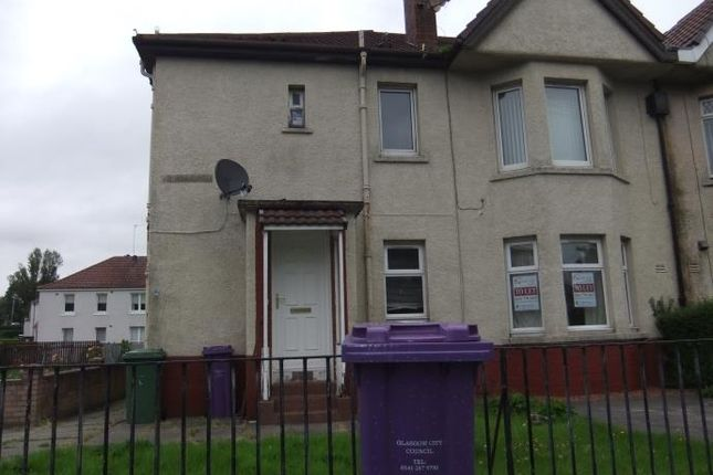 Thumbnail Cottage to rent in Langdale Avenue, Stepps, Glasgow