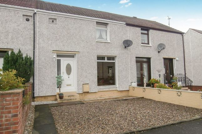Thumbnail Property to rent in Kyle Avenue, Cowie, Stirling