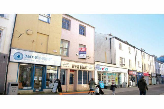 Thumbnail Retail premises to let in Pool Street, Caernarfon
