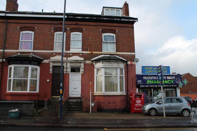 Thumbnail Flat to rent in Heathfield Road, Handsworth, Birmingham