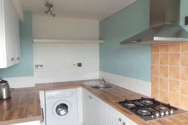 Kitchen of Hill Street, Halesowen B63