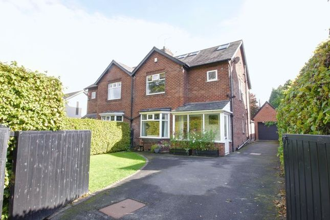 Thumbnail Semi-detached house for sale in Highfield Road, Westerhope, Newcastle Upon Tyne