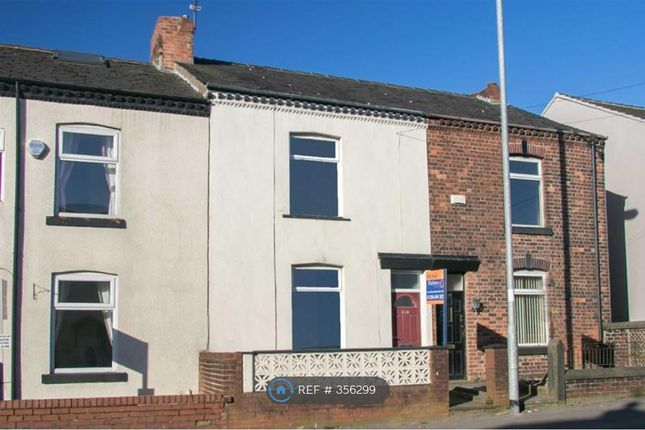 Thumbnail Terraced house to rent in New Street, Blackrod