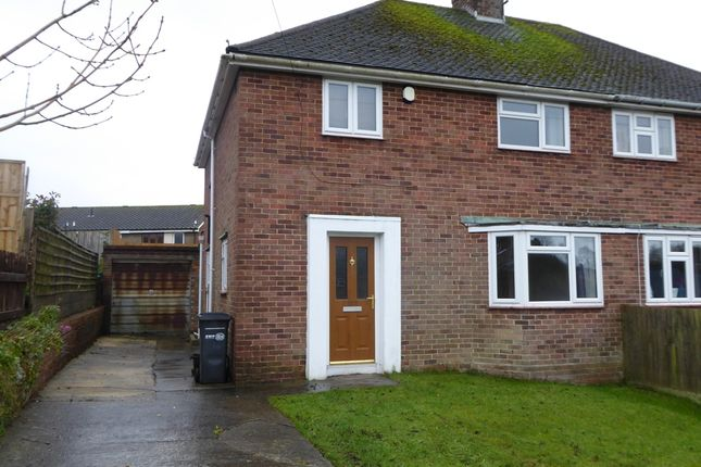 Thumbnail Semi-detached house to rent in Milford Road, Yeovil