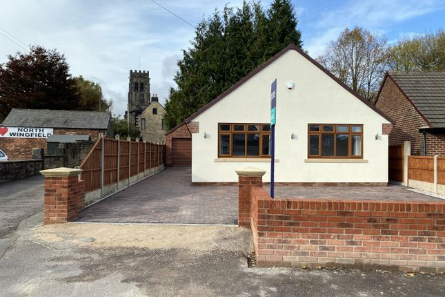 Thumbnail Bungalow for sale in St. Lawrence Road, North Wingfield, Chesterfield