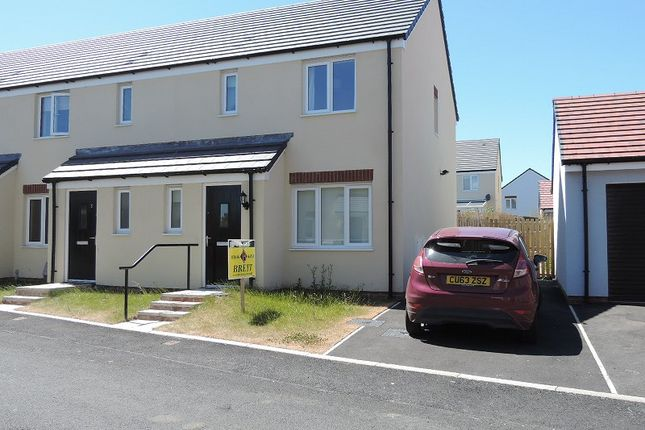 Thumbnail End terrace house to rent in 7 Turnberry Close, Hubberston, Milford Haven
