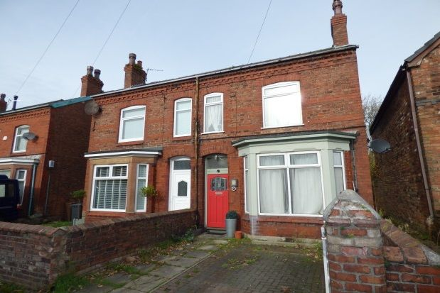 Thumbnail Property to rent in Bedford Avenue, Maghull, Liverpool
