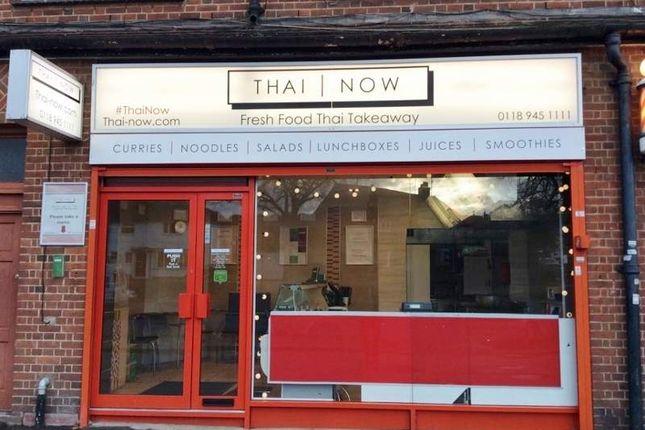 Thumbnail Restaurant/cafe for sale in Oxford Road, Tilehurst, Reading