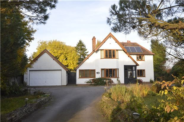 Thumbnail Detached house for sale in Grasmere Tewkesbury Road, Elmstone Hardwicke, Cheltenham, Glos