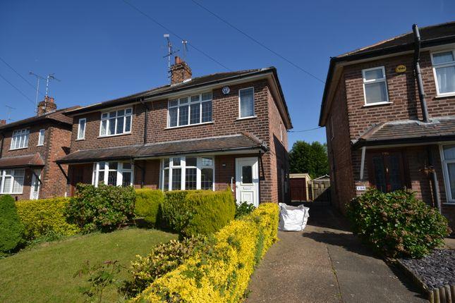 Thumbnail Semi-detached house to rent in Long Lane, Attenborough, Beeston, Nottingham