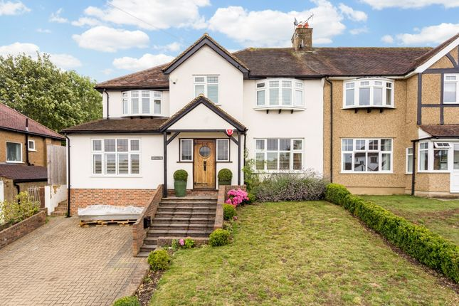 Thumbnail Semi-detached house to rent in Bradmore Way, Coulsdon