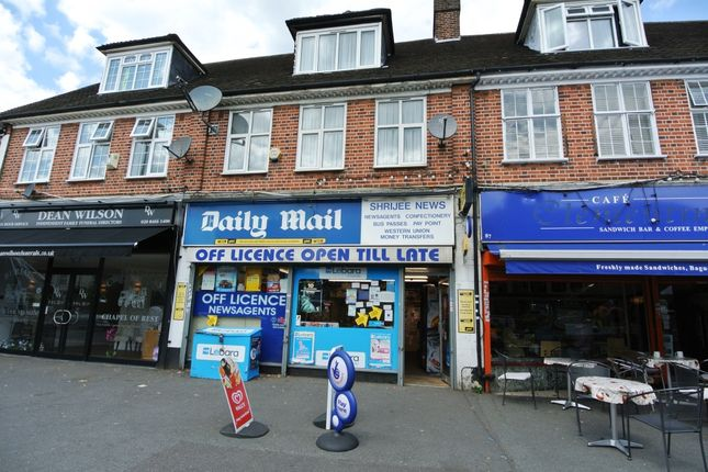 Thumbnail Retail premises for sale in Burnt Ash Lane, Bromley, London